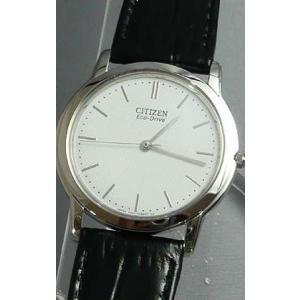 シチズン CITIZEN 三針タイプ薄型エコ・ドライブ男性用腕時計 ステレット SID66-5191 刻印対応、有料 取り寄せ品|morimototokeiten