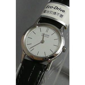 シチズン CITIZEN 薄型エコ・ドライブ女性用腕時計 ステレット SIR66-5201 取り寄せ品 morimototokeiten