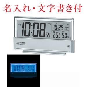 名入れ時計 文字入れ付き セイコー SEIKO 温度湿度表示つき置き時計 目覚し時計 デジタル電波時計 SQ773S 取り寄せ品 代金引換不可|morimototokeiten