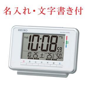 名入れ時計 文字入れ付き 曜日ごとにアラーム時刻を設定可能 目覚し時計 デジタル電波時計 SQ775W セイコー SEIKO 取り寄せ品 代金引換不可|morimototokeiten