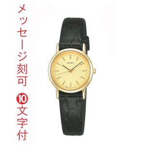 名入れ 時計 刻印10文字付 セイコー スピリット 女性用腕時計 SSDA032 電池時計 革バンド SEIKO レディースウオッチ 取り寄せ品 代金引換不可|morimototokeiten