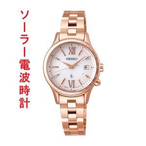 セイコー 腕時計 ルキア ソーラー 電波時計 SSVV040 女性用 レディースウオッチ SEIKO LUKIA 取り寄せ品の画像