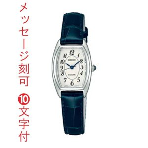 セイコー SEIKO 女性用腕時計 SWDB063 革バンド 婦人用 レディース ドレスウォッチ エクセリーヌ EXCELINE 裏ブタ刻印15文字つき|morimototokeiten
