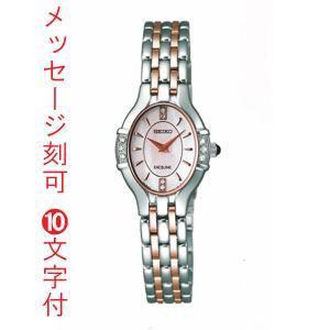 名入れ 時計 刻印10文字付 セイコー 女性用 腕時計 SWDX173 電池時計 SEIKO エクセリーヌ EXCELINE 取り寄せ品 代金引換不可|morimototokeiten
