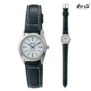 ピアノレザー 革バンド 日本製にこだわった腕時計 和心 わこころ WA-001L-C 女性用 時計 電池式 名入れ刻印対応、有料 ZAIKO morimototokeiten