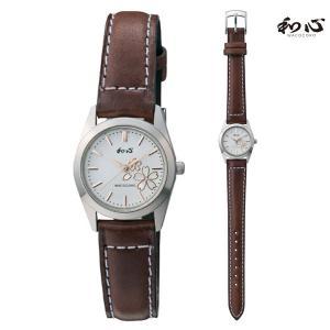 ピアノレザー 革バンド 日本製にこだわった腕時計 和心 わこころ WA-001L-D 女性用 時計 電池式 名入れ刻印対応、有料 取り寄せ品 morimototokeiten