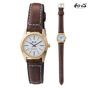 ピアノレザー 革バンド 日本製にこだわった腕時計 和心 わこころ WA-001L-E 女性用 時計 電池式 名入れ刻印対応、有料 取り寄せ品 morimototokeiten