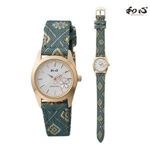 和心 わこころ 畳の革バンド WA-001L-F 日本製にこだわった腕時計 女性用 時計 電池式 名入れ刻印対応、有料 取り寄せ品 morimototokeiten