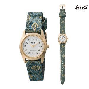 和心 わこころ 畳の革バンド WA-001L-G 日本製にこだわった腕時計 女性用 時計 電池式 名入れ刻印対応、有料 ZAIKO morimototokeiten