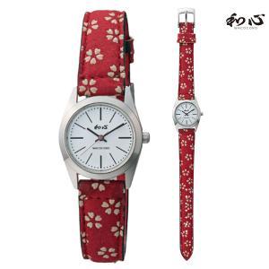 和心 わこころ 宇陀印傳 革バンド WA-001L-H 日本製にこだわった腕時計 女性用 時計 電池式 名入れ刻印対応、有料 取り寄せ品 morimototokeiten