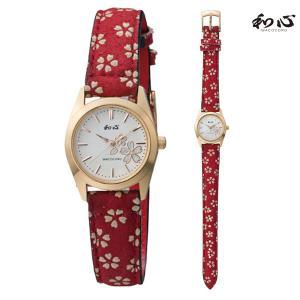 和心 わこころ 宇陀印傳 革バンド WA-001L-I 日本製にこだわった腕時計 女性用 時計 電池式 名入れ刻印対応、有料 取り寄せ品 morimototokeiten