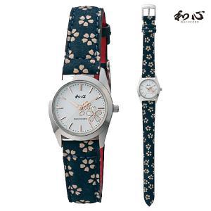 和心 わこころ 宇陀印傳 革バンド WA-001L-J 日本製にこだわった腕時計 女性用 時計 電池式 名入れ刻印対応、有料 ZAIKO morimototokeiten