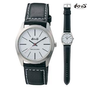 和心 わこころ WA-001M-C ピアノレザー 革バンド 日本製にこだわった腕時計 男性用 時計 電池式 名入れ刻印対応、有料 ZAIKO morimototokeiten