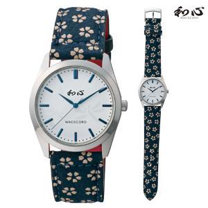 和心 わこころ 宇陀印傳 革バンド WA-001M-J 日本製にこだわった腕時計 男性用 時計 電池式 名入れ刻印対応、有料 ZAIKO morimototokeiten