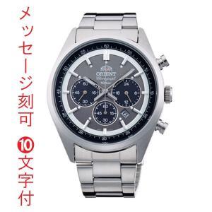 名入れ時計 刻印10文字付 オリエント ソーラー腕時計 WV0011TX クロノグラフ ORIENT 男性用 紳士用 取り寄せ品 代金引換不可|morimototokeiten