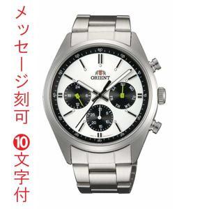 名入れ時計 刻印10文字つき オリエント WV0011UZ  PANDA パンダ メンズ 腕時計 男性用 ORIENT 取り寄せ品 代金引換不可|morimototokeiten