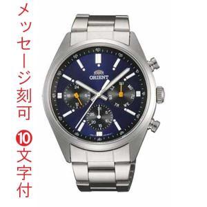 名入れ時計 刻印10文字つき オリエント PANDA パンダ WV0021UZ メンズ 腕時計 男性用 ORIENT 取り寄せ品 代金引換不可|morimototokeiten