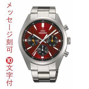 名入れ時計 刻印文字10つき オリエント PANDA パンダ WV0031UZ メンズ 腕時計 男性用 ORIENT 取り寄せ品 代金引換不可|morimototokeiten