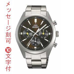 名入れ腕時計 刻印10文字付 オリエント PANDA パンダ WV0041UZ 男性用 ORIENT 取り寄せ品 代金引換不可|morimototokeiten