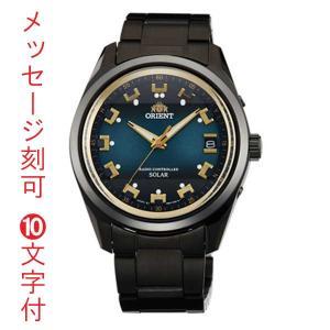 メッセージ 名入れ時計 刻印10文字付き オリエント ソーラー電波時計 WV0051SE メンズ 腕時計 男性用 ウオッチ ORIENT 取り寄せ品 代金引換不可|morimototokeiten