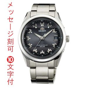 メッセージ 名入れ腕時計 刻印10文字付き オリエント ソーラー電波時計 WV0061SE メンズ 男性用 ORIENT 取り寄せ品 代金引換不可|morimototokeiten