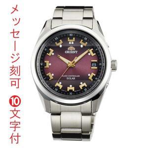 メッセージ 名入れ腕時計 刻印10文字付き オリエント ソーラー電波時計 WV0081SE メンズ ウオッチ ORIENT 取り寄せ品 代金引換不可|morimototokeiten