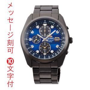 名入れ 刻印10文字付 ORIENT ソーラー腕時計 WV0081TY 男性用 オリエント 代金引換不可 取り寄せ品|morimototokeiten