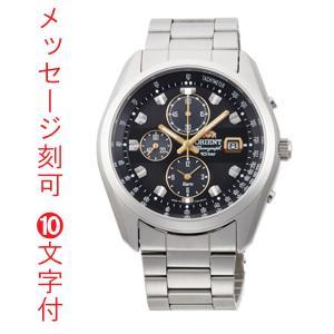 名入れ 刻印10文字付 ORIENT ソーラー腕時計 WV0091TY 男性用 オリエント 取り寄せ品 代金引換不可|morimototokeiten