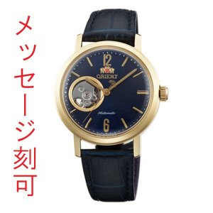 文字 名入れ腕時計 刻印15文字付き WV0441DB オリエント 自動巻き腕時計 メカニカル トケイ 機械式時計 メンズ ボーイズ スタイリッシュ&スマート 取り寄せ品|morimototokeiten