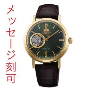文字 名入れ腕時計 刻印15文字付き WV0451DB オリエント 自動巻き腕時計 メカニカル トケイ 機械式時計 メンズ ボーイズ スタイリッシュ&スマート 取り寄せ品|morimototokeiten