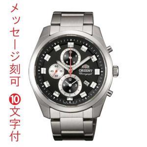 名入れ時計 刻印10文字つき オリエント WV0461TT メンズ 腕時計 クロノグラフ ORIENT 男性用 紳士用 取り寄せ品 代金引換不可|morimototokeiten