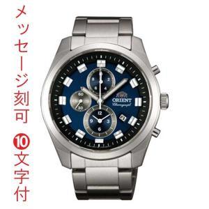 名入れ刻印10文字つき オリエント WV0471TT 男性用 紳士用 腕時計 クロノグラフ メンズ ORIENT 取り寄せ品 代金引換不可|morimototokeiten