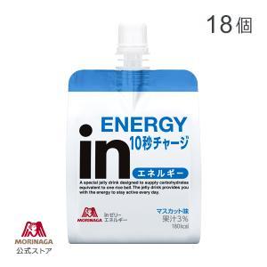 inゼリー エネルギー マスカット味 180g×18個 エネルギー補給 ビタミンC スポーツ 受験 ...