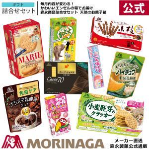 森永 商品詰合せ セット 天使のお菓子箱 森永製菓
