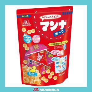 森永 マンナボーロ 標準10袋×5袋 森永製菓
