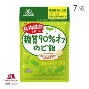 森永 糖質90%オフのど飴 64g×7袋 森永製菓