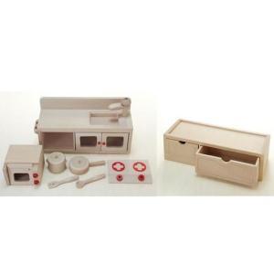 木 おもちゃ ままごと キッチン だいわ ミニキッチンセット+専用棚(完成品)|morinokobito