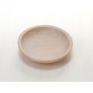 【小さめサイズ】だいわ  皿(小)97665|morinokobito