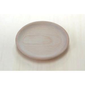 【小さめサイズ】だいわ  皿(大)97677|morinokobito