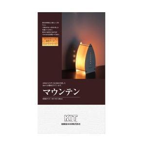 木工工作キット 加賀谷木材 経木アート あかりシリーズ マウンテン|morinokobito