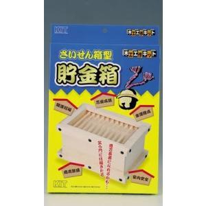 加賀谷木材 さいせん箱型貯金箱 工作キット|morinokobito