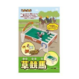 木工工作キット 加賀谷木材 草競馬 2100855|morinokobito