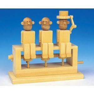 加賀谷木材 紳士諸君 からくり工作キット|morinokobito