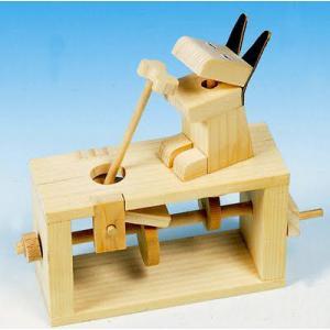 加賀谷木材 おあずけ からくり工作キット morinokobito