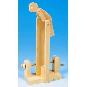加賀谷木材 鉄棒クルリン からくり工作キット|morinokobito