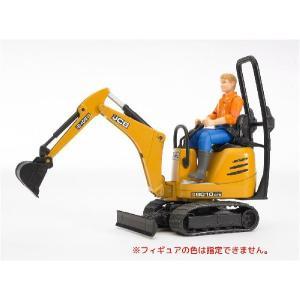 はたらく車 おもちゃ ショベル BRUDER(ブルーダー) JCBマイクロショベル(フィギュア付き)62002|morinokobito
