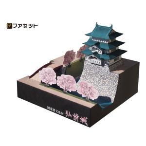 ファセット 日本名城シリーズ  弘前城 1/300 (6) ペーパークラフト morinokobito