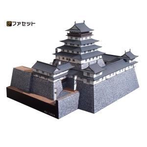 ファセット 日本名城シリーズ 復元 津山城 1/300 (14) ペーパークラフト