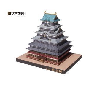 ファセット 日本名城シリーズ 復元 駿府城 1/300 (16) ペーパークラフト|morinokobito