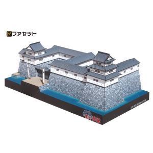 ファセット 復元 津城 ペーパークラフト 日本名城シリーズ1/300 (17)|morinokobito